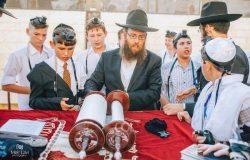 БАР-МИЦВА в Израиле